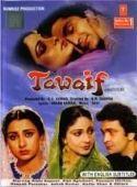 Tawaif (1984)
