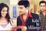 Sahib biwi aur gulam hindi dirty audio - 2 part 7