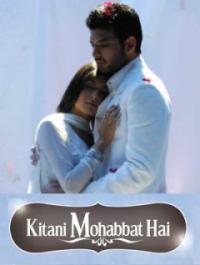 Kitani Mohobbat Hai To Air Its Maha Episode With Prerna Wanvari 8311