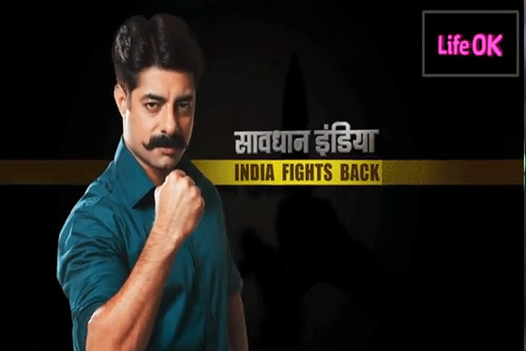 TB: 'Savdhaan India-India Fights Back' to be revamped