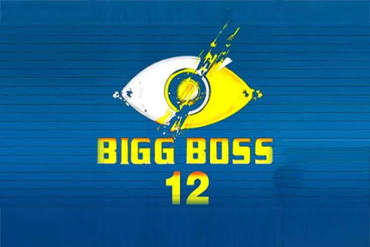 Bigg Boss Season 12 Episode 5 [Sep 20]