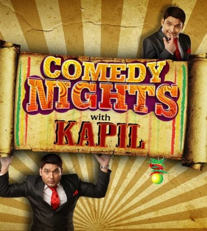 The Comedy Nights With Kapil