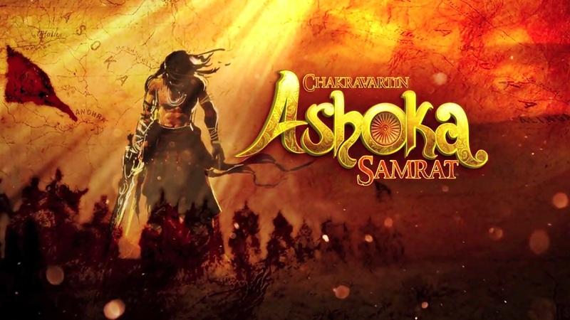 Image result for Ashoka to relive moments with his mother on Chakravartin Ashoka Samrat!