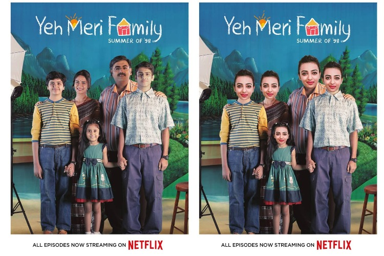 Mona Singh starrer gets picked up by Netflix! | India Forums